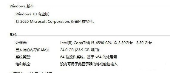微软 Windows 10 版本 2004正式版重磅更新