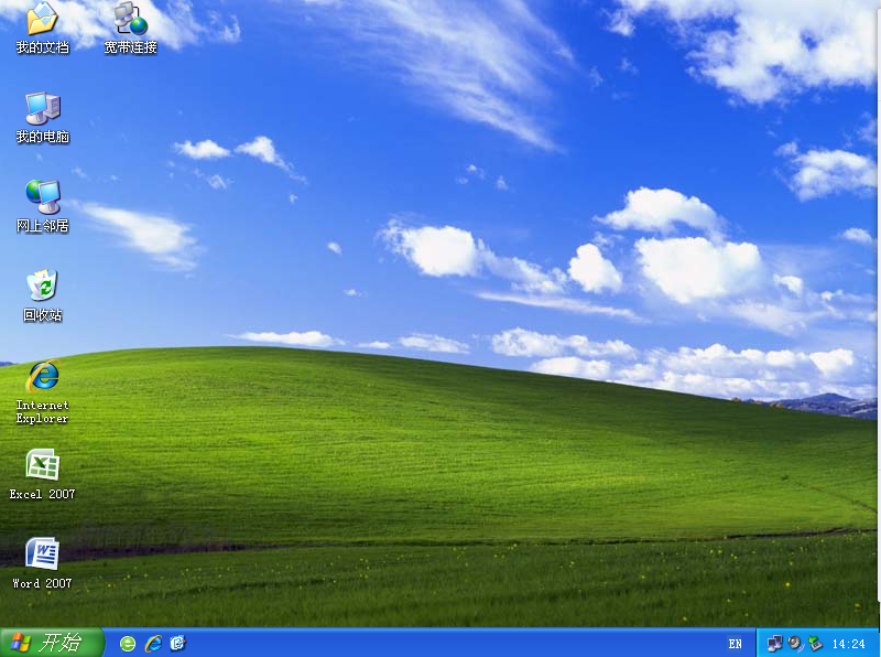 【系统Gho】Ghost windows XP SP3  纯净办公版