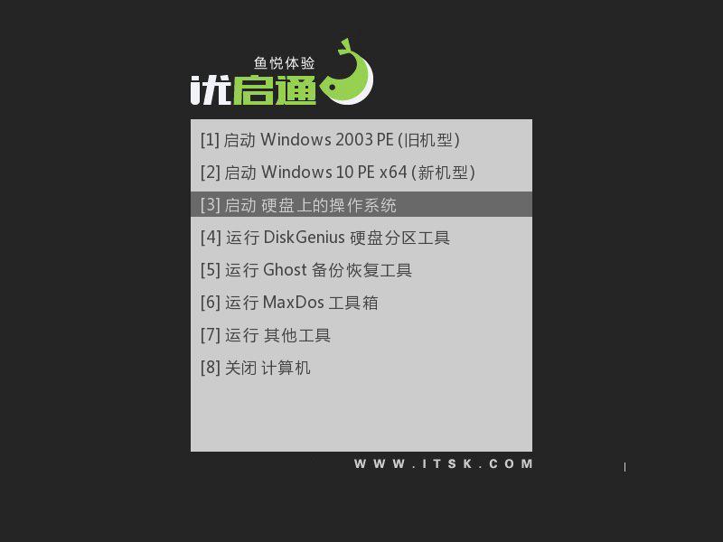 优启通 PE EasyU_3.5 优化网络版