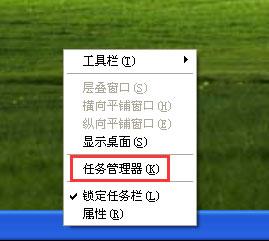WinXP系统任务管理器显示不全如何解决?