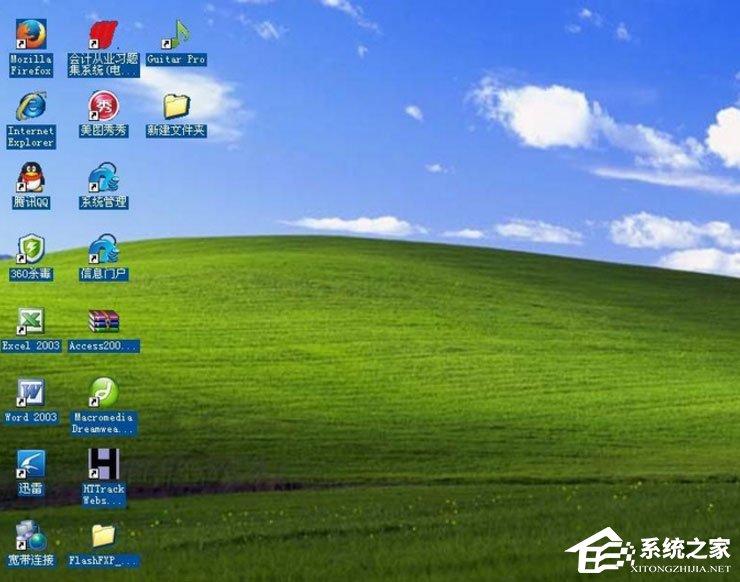 WinXP如何去掉桌面图标的蓝色阴影?